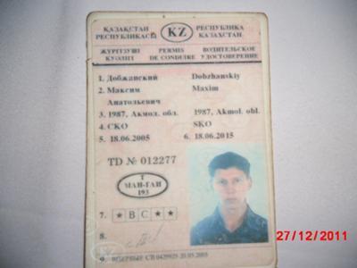 Przód Prawo jazdy Kazachstan